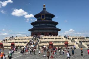 Wycieczka do Pekinu - na zdjęciu jeden z głównych punktów programu: Zakazane Miasto w Pekinie